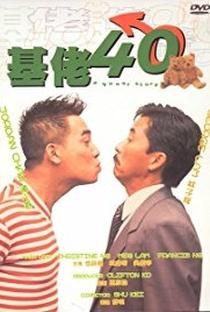 Assistir A Queer Story Online Grátis Dublado Legendado (Full HD, 720p, 1080p)   Kei Shu   1997