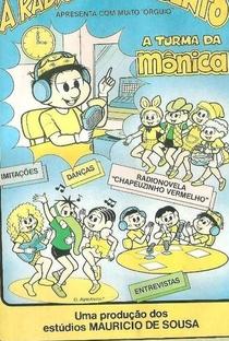 Assistir A Rádio do Chico Bento Online Grátis Dublado Legendado (Full HD, 720p, 1080p)   Maurício de Sousa   1989