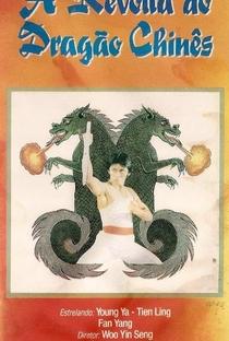 Assistir A Revolta do Dragão Chinês Online Grátis Dublado Legendado (Full HD, 720p, 1080p) | Woo Yin Seng | 1975
