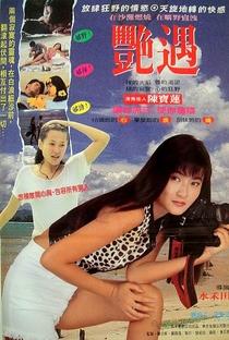 Assistir A Sudden Love Online Grátis Dublado Legendado (Full HD, 720p, 1080p)   Wo-Tin Sui   1995