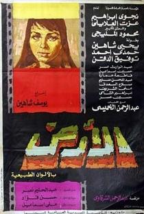 Assistir A Terra Online Grátis Dublado Legendado (Full HD, 720p, 1080p) | Youssef Chahine | 1969