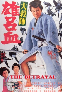 Assistir A Traição Online Grátis Dublado Legendado (Full HD, 720p, 1080p) | Tokuzô Tanaka | 1966