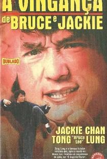 Assistir A Vingança de Bruce e Jackie Online Grátis Dublado Legendado (Full HD, 720p, 1080p)   Chia Chun Wu   1982