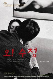 Assistir A Virgem Desnudada Por Seus Celibatários Online Grátis Dublado Legendado (Full HD, 720p, 1080p) | Hong Sang-soo | 2000