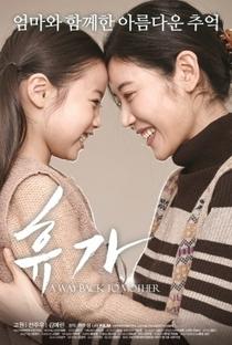 Assistir A Way Back to Mother Online Grátis Dublado Legendado (Full HD, 720p, 1080p)   Soo Sung Lee   2016