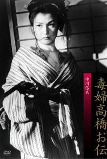 Assistir A Wicked Woman Online Grátis Dublado Legendado (Full HD, 720p, 1080p) | Nobuo Nakagawa (I) | 1958