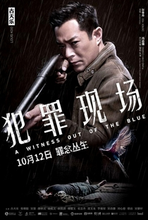 Assistir A Witness Out of the Blue Online Grátis Dublado Legendado (Full HD, 720p, 1080p) | Andrew Fung Chih-Chiang | 2019
