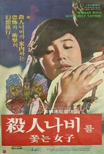 Assistir A Woman After a Killer Butterfly Online Grátis Dublado Legendado (Full HD, 720p, 1080p)   Ki-young Kim (I)   1978