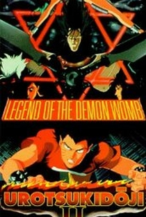 Assistir A lenda do demonio 2 Online Grátis Dublado Legendado (Full HD, 720p, 1080p) | Hideki Takayama | 1993