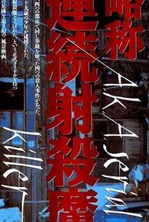 Assistir A.K.A. Serial Killer Online Grátis Dublado Legendado (Full HD, 720p, 1080p)   Masao Adachi (I)   1969