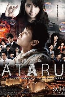 Assistir ATARU The First Love & The Last Kill Online Grátis Dublado Legendado (Full HD, 720p, 1080p) | Kimura Hisashi (I) | 2013