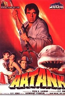 Assistir Aatank Online Grátis Dublado Legendado (Full HD, 720p, 1080p) | Prem Lalwani | 1996