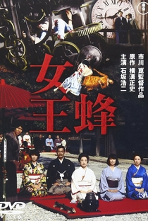 Assistir Abelha-Rainha Online Grátis Dublado Legendado (Full HD, 720p, 1080p) | Kon Ichikawa | 1978