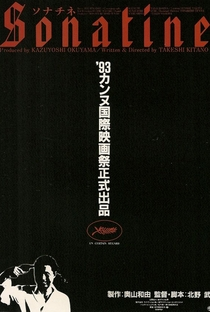 Assistir Adrenalina Máxima Online Grátis Dublado Legendado (Full HD, 720p, 1080p) | Takeshi Kitano | 1993
