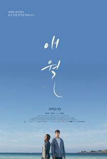 Assistir Aewol: Written on the Wind Online Grátis Dublado Legendado (Full HD, 720p, 1080p) | Park Chul-Woo | 2019