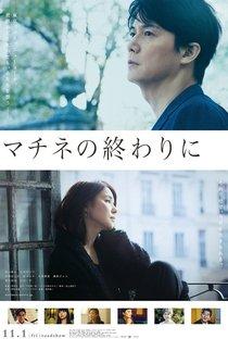 Assistir After the Matinee Online Grátis Dublado Legendado (Full HD, 720p, 1080p) | Hiroshi Nishitani | 2019