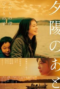 Assistir After the Sunset Online Grátis Dublado Legendado (Full HD, 720p, 1080p)   Michio Koshikawa   2019