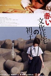 Assistir Akai Bunka Jutaku no Hatsuko Online Grátis Dublado Legendado (Full HD, 720p, 1080p)   Yuki Tanada   2007