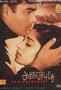 Assistir Alaipayuthey Online Grátis Dublado Legendado (Full HD, 720p, 1080p) | Mani Ratnam | 2000