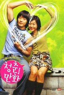 Assistir Almost Love Online Grátis Dublado Legendado (Full HD, 720p, 1080p)   Han Lee   2006