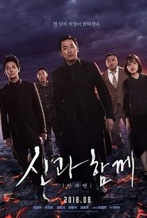 Assistir Along With the Gods: The Last 49 Days Online Grátis Dublado Legendado (Full HD, 720p, 1080p) | Yong-hwa Kim | 2018