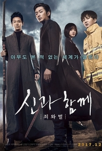 Assistir Along With the Gods: The Two Worlds Online Grátis Dublado Legendado (Full HD, 720p, 1080p) | Yong-hwa Kim | 2017