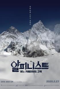 Assistir Alpinist: Confession of a Cameraman Online Grátis Dublado Legendado (Full HD, 720p, 1080p) | Lim Il-jin | 2020