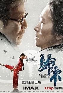 Assistir Amor Para a Eternidade Online Grátis Dublado Legendado (Full HD, 720p, 1080p)   Zhang Yimou   2014