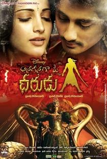 Assistir Anaganaga O Dheerudu Online Grátis Dublado Legendado (Full HD, 720p, 1080p)   Prakash Kovelamudi   2011
