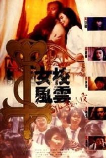 Assistir Angel Hunter Online Grátis Dublado Legendado (Full HD, 720p, 1080p) | Chung Sun (I) | 1992
