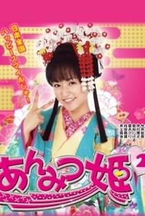 Assistir Anmitsu Hime 2 Online Grátis Dublado Legendado (Full HD, 720p, 1080p) | Nishiura Masaki | 2009