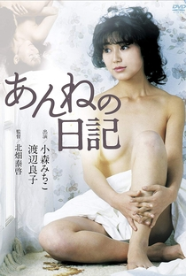 Assistir Anne's Diary Online Grátis Dublado Legendado (Full HD, 720p, 1080p) | Taikei Kitabata | 1983