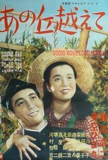Assistir Ano oka koete Online Grátis Dublado Legendado (Full HD, 720p, 1080p) | Shunkai Mizuho | 1951