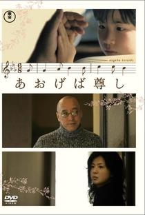 Assistir Aogeba Tōtoshi Online Grátis Dublado Legendado (Full HD, 720p, 1080p) | Jun Ichikawa (I) | 2006