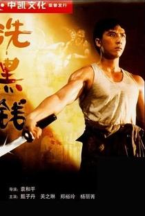 Assistir Arena do Tigre II Online Grátis Dublado Legendado (Full HD, 720p, 1080p) | Woo-Ping Yuen | 1990