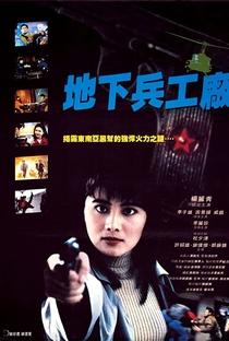 Assistir Arma Perigosa Online Grátis Dublado Legendado (Full HD, 720p, 1080p)   Chun Man Yuen