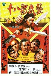 Assistir Armas Lendárias da China Online Grátis Dublado Legendado (Full HD, 720p, 1080p) | Chia-Liang Liu | 1982