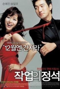Assistir Art of Seduction Online Grátis Dublado Legendado (Full HD, 720p, 1080p) | Ki-hwan Oh | 2005