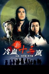 Assistir As 13 Águias de Sangue Frio Online Grátis Dublado Legendado (Full HD, 720p, 1080p) | Fat Tsui | 1993