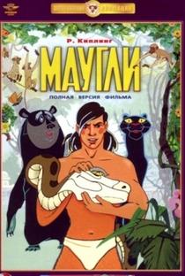Assistir As Aventuras de Mowgli Online Grátis Dublado Legendado (Full HD, 720p, 1080p) | Roman Davydov | 1973