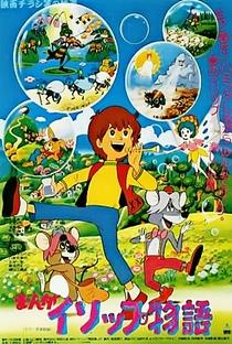 Assistir As Aventuras de um Menino Travesso Online Grátis Dublado Legendado (Full HD, 720p, 1080p) | Norio Hikone | 1983