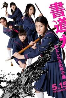 Assistir As Garotas do Shodô Online Grátis Dublado Legendado (Full HD, 720p, 1080p)   Inomata Ryuuichi   2010