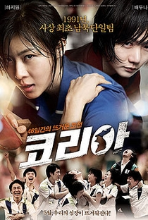 Assistir As One Online Grátis Dublado Legendado (Full HD, 720p, 1080p) | Moon Hyeon Seong | 2012