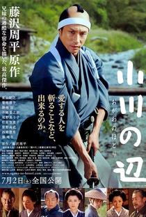Assistir At River's Edge Online Grátis Dublado Legendado (Full HD, 720p, 1080p) | Tetsuo Shinohara | 2011