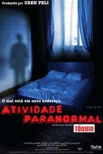 Assistir Atividade Paranormal: Tóquio Online Grátis Dublado Legendado (Full HD, 720p, 1080p) | Toshikazu Nagae | 2010