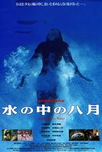 Assistir August in the Water Online Grátis Dublado Legendado (Full HD, 720p, 1080p) | Gakuryû Ishii | 1995