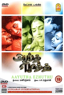 Assistir Ayitha Ezhuthu Online Grátis Dublado Legendado (Full HD, 720p, 1080p)   Mani Ratnam   2004