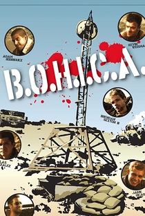 Assistir B.O.H.I.C.A. Online Grátis Dublado Legendado (Full HD, 720p, 1080p)   D.J. Paul   2008