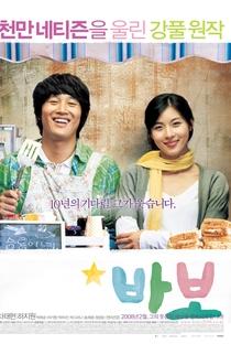 Assistir Ba:Bo Online Grátis Dublado Legendado (Full HD, 720p, 1080p)   Kim Jeong-kwon   2008