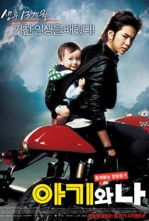 Assistir Baby and Me Online Grátis Dublado Legendado (Full HD, 720p, 1080p) | Jin-yeong Kim (II) | 2008